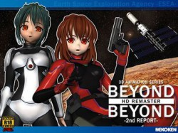 [180701][猫拳] BEYOND & BEYOND-2nd REPORT- HDリマスター [1409M] [d_132025]
